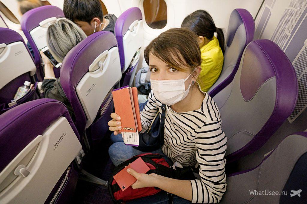Документы для поездки в Японию