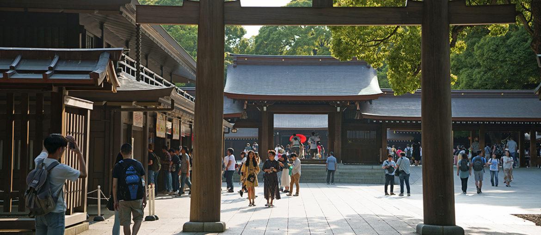 Что нужно для поездки в Японию