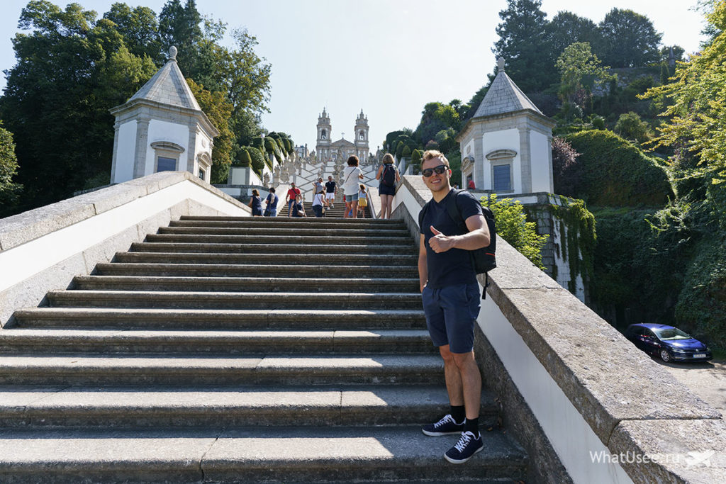 Отзыв о Бон Жезуш ду Монте в Браге