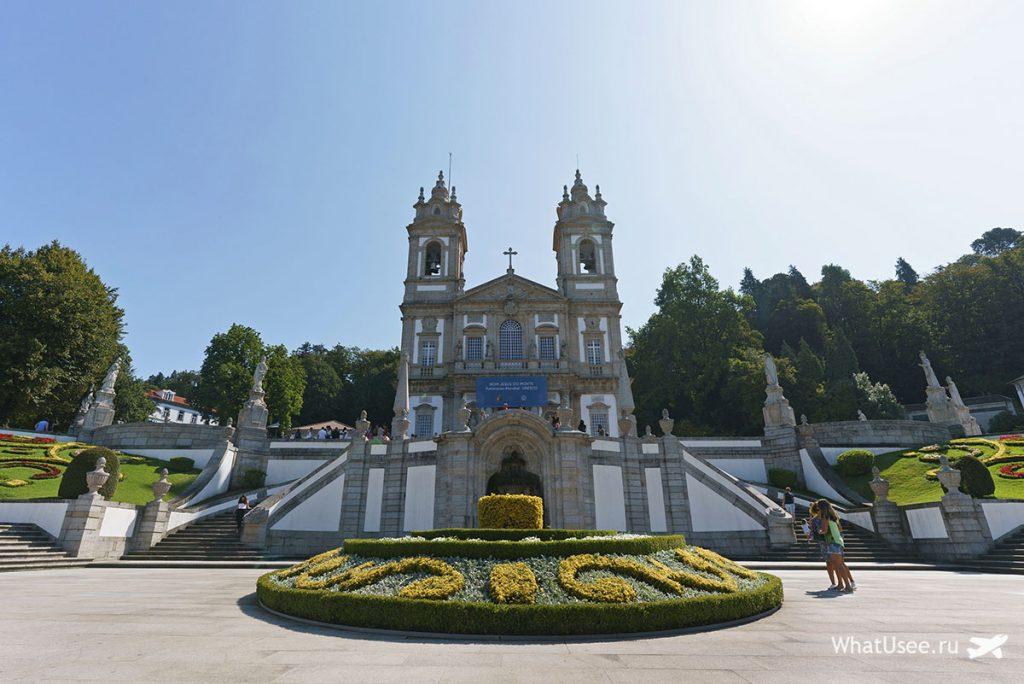 Бон Жезуш ду Монте в Португалии
