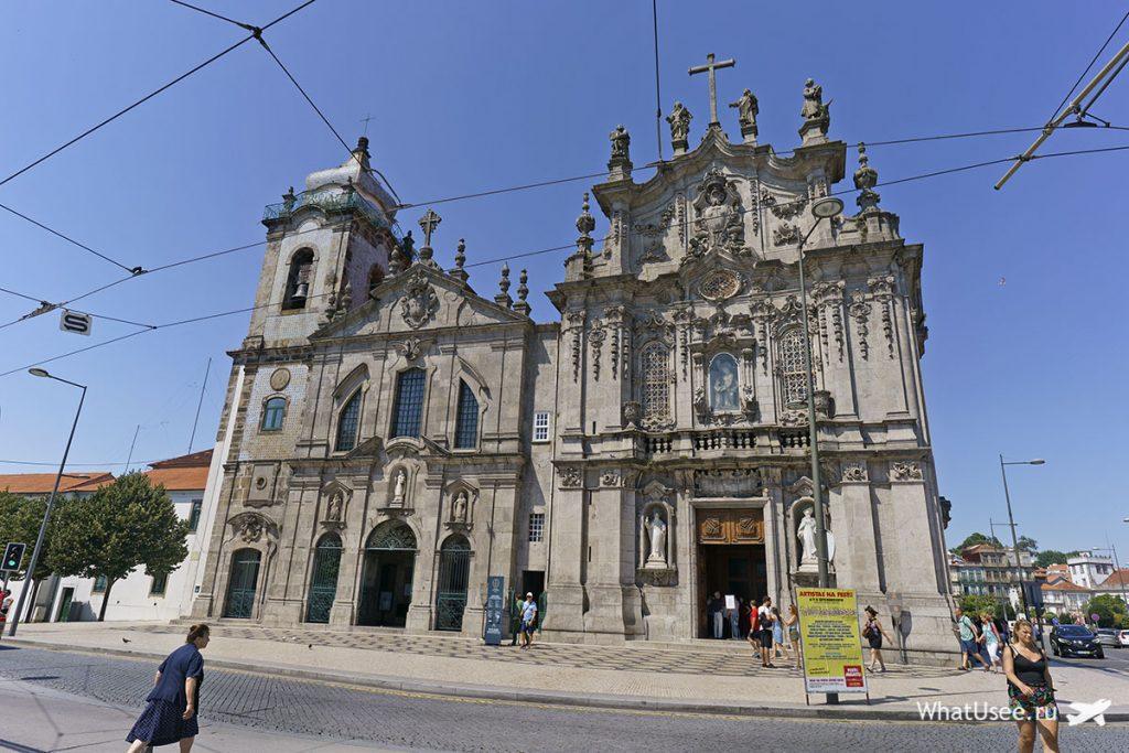 Отзыв о поездке в Порту