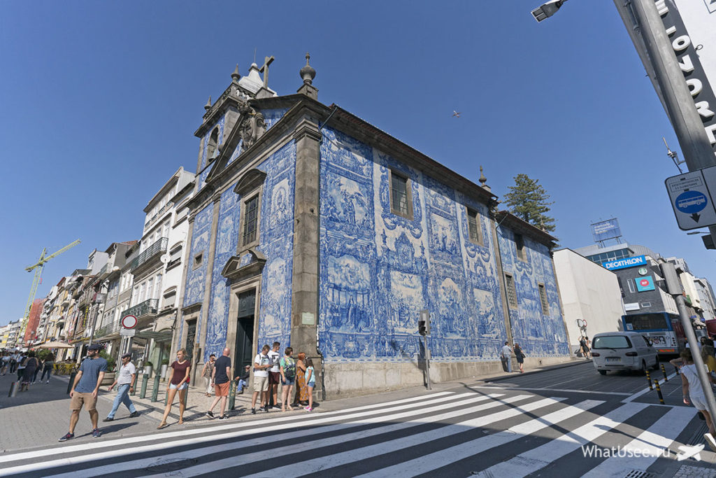 Три дня в Порту