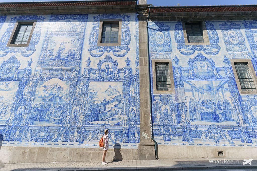 Что посмотреть в старом городе Порту