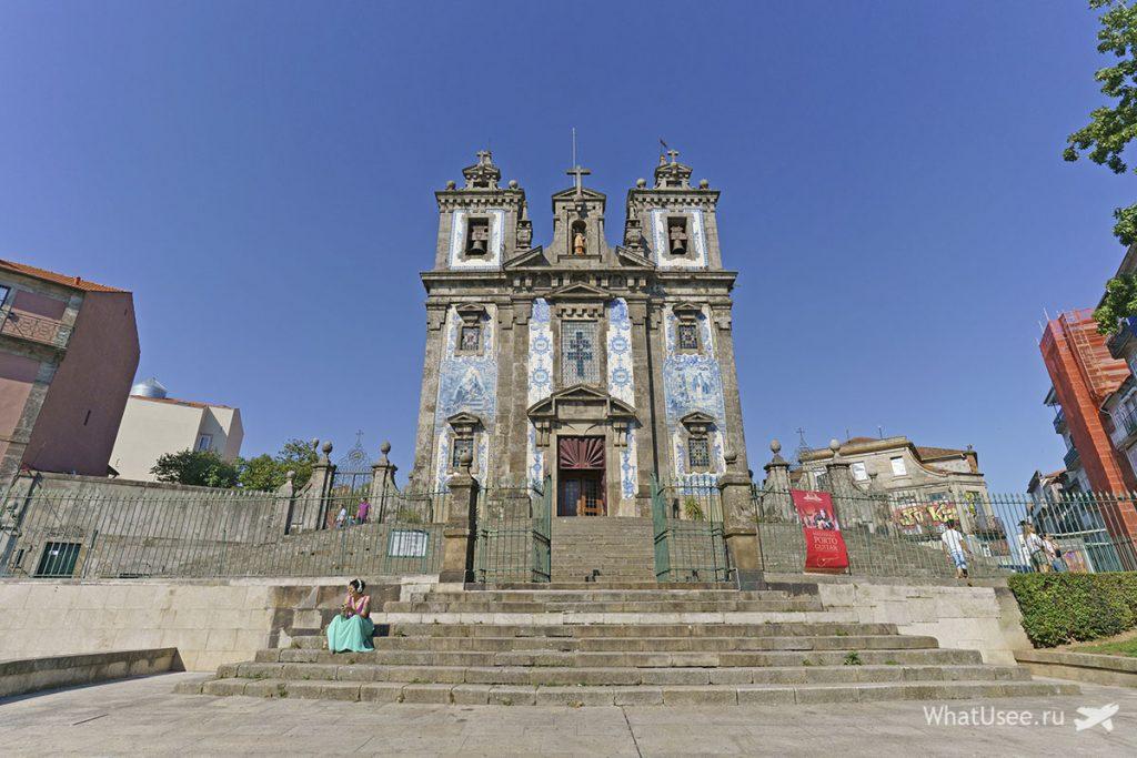 Центр Порту