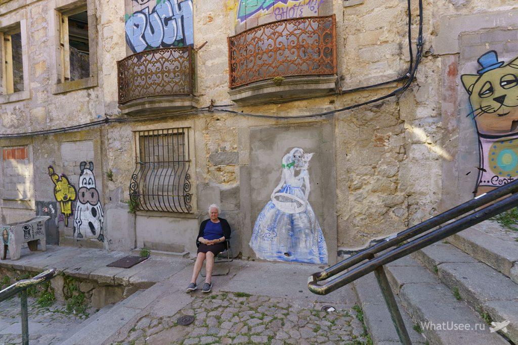 Рибейра в Порту