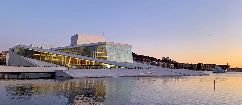 Норвегия Осло