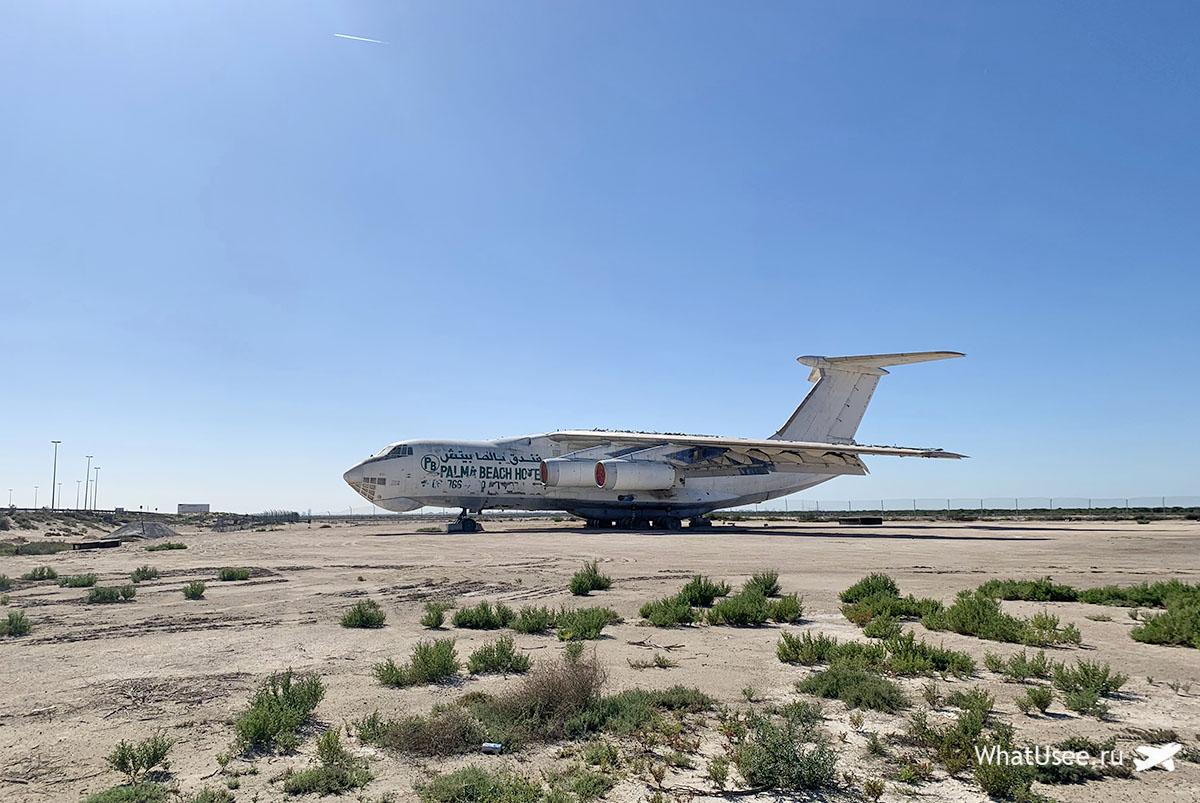 Самолёт Виктора Бута Эмираты