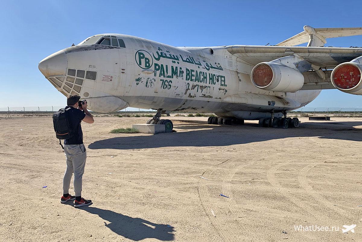 Самолёт Виктора Бута ОАЭ
