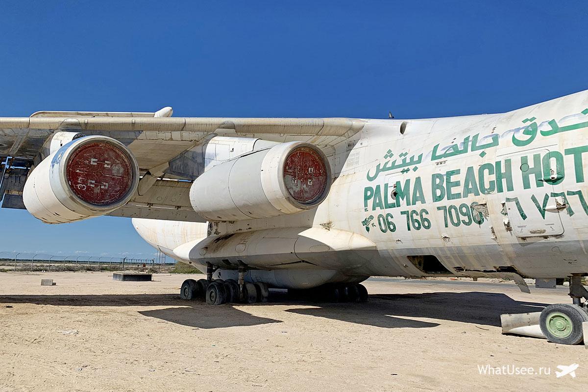 Заброшенный самолёт ОАЭ
